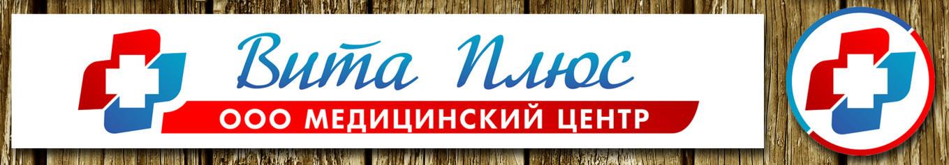 vitaplus51.ru